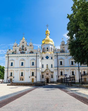 kiev: view of the ancient Kiev Pechersk Lavra Stock Photo