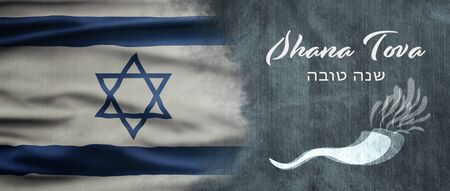 Israel National Holiday. Israeli Flag background with star of David, stripes and national colors. Text: Shana Tova Foto de archivo