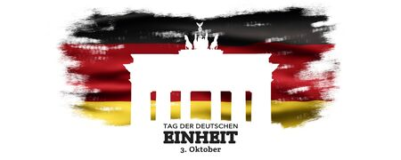 Germany National Holiday. German flag with white background, Brandenburger Gate and National colors. Unification. Text: Unity Day Germany (in German) Zdjęcie Seryjne