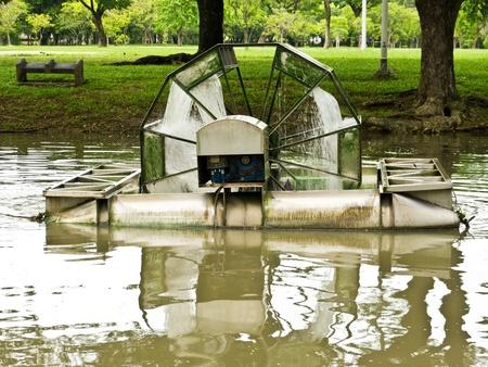 water turbine: Water turbine in public park Stock Photo