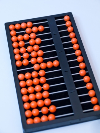 blind people: Abacus for blind people Stock Photo