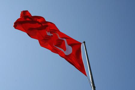 Turkish flag flies photo
