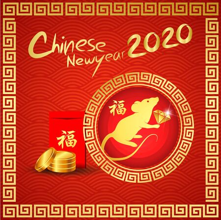 Happy Chinese New year 2020 with Chinese Symbol Calligraphy FU Text Symbol Good Fortune Prosperity, and any Element style/Year of the rat. Illustration