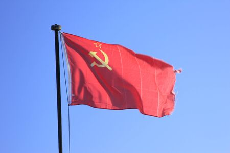 blowed: flag of the former Soviet Union