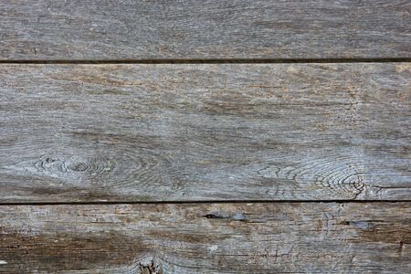 old weathered wooden planks Stock Photo - 16166581