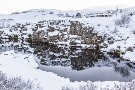 Landscape in Iceland just after the snow Stock Photo