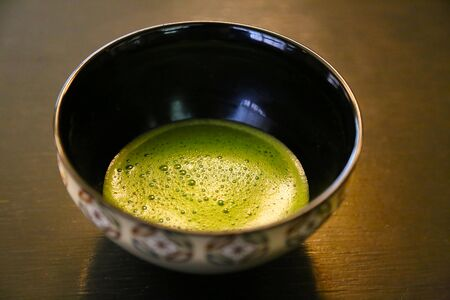 japenese: Traditional Japenese Green Tea Bowl (Macha).