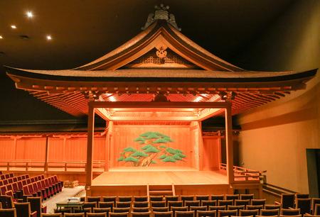 Kabuki japonés Noh Theatre con Decoración Editorial