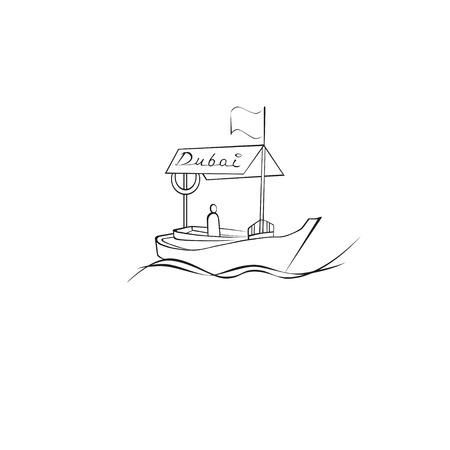 attraction: Abra river boat - Dubai famous tourist attraction Illustration