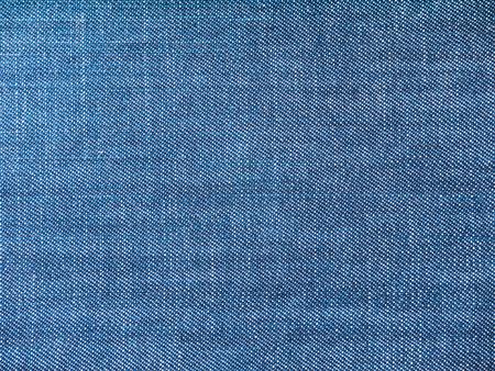 washed: Medium blue striped washed denim fabric background Stock Photo