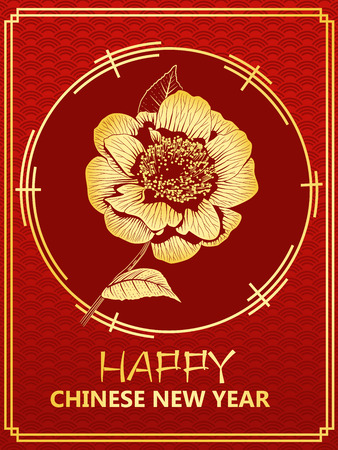 Chinese new year gift card with golden camellia flower on the dragon scale background vector illustration