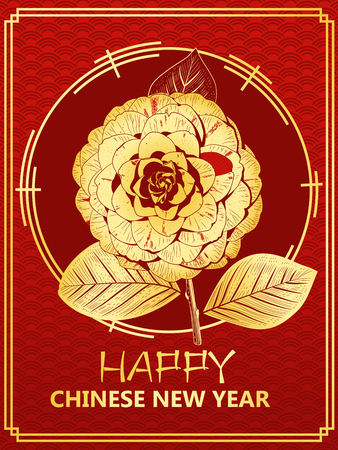 Happy chinese new year gift card. Golden camellia flower on the dragon scale background vector illustration