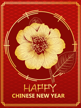 Chinese new year greeting card. Golden camellia flower on the dragon scale background vector illustration. Happy wishes on traditional holiday.