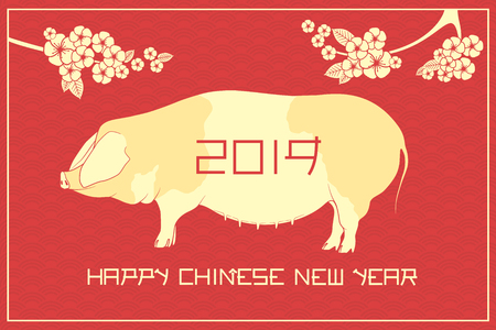Pig and sakura blossom on the dragon scale pattern. Happy chinese new 2019 year gift card. Big spotted sow.