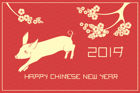 Pig and sakura blossom on the red dragon scale pattern. Happy chinese new year 2019 vector illustration. Ilustrace