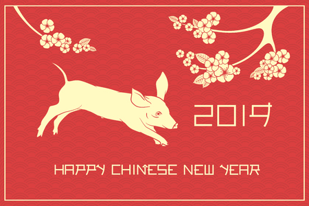 Chinese new year 2019 greeting card. Little pig and sakura blossom on the red dragon scale pattern background. Ilustrace