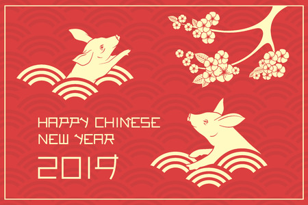Pigs and sakura blossom on the dragon scale pattern. Happy chinese new year 2019 vector illustration.