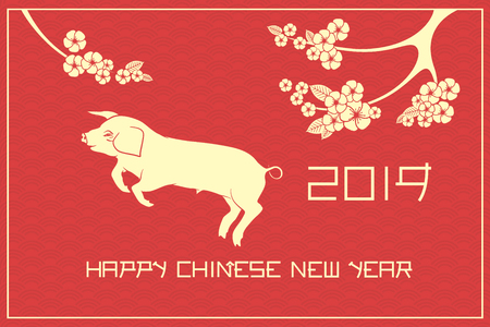 Happy chinese new year 2019 gift card. Little pig and sakura blossom on the red dragon scale pattern background. Ilustrace
