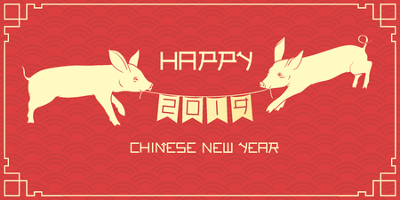 Two little pigs holding flags garland on the dragon scale pattern. Happy chinese new year 2019 vector illustration.