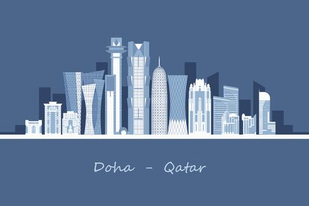 Doha cityscape with skyscrapers and landmarks vector illustration. State of Qatar capital.