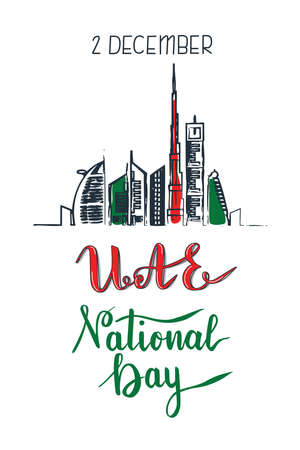 UAE National Day lettering painting and Dubai cityscape with skyscrapers and landmarks in arab emirates flag colors vector illustration.  イラスト・ベクター素材