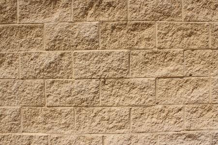 Stone Wall Stock Photo - 13248788