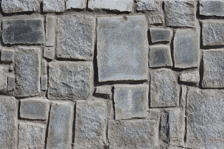 plastering: Stone Wall Stock Photo