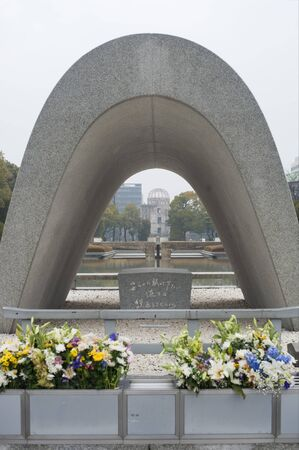 Shrine at the atomic bomb memorial park, Hiroshima, Japan Stock Photo - 15054087
