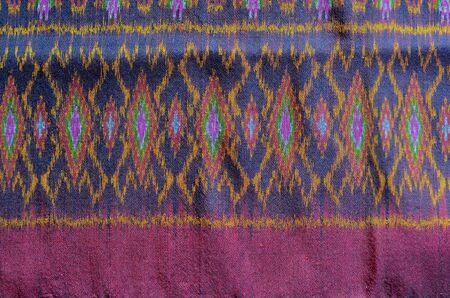 thai silk: Fabric of Thailand,Thai silk Stock Photo