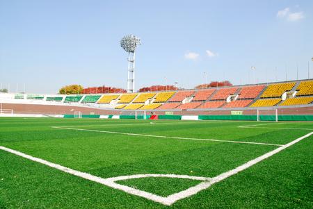 A soccer field in Korea Olympic Park. Redactioneel