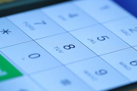 Touchscreen Keypad Stock Photo - 20932498