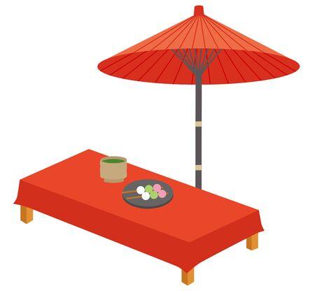 vermilion: Outdoor, umbrella