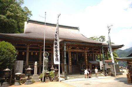 mt: Seigantoji Temple Mt. Nachi Stock Photo