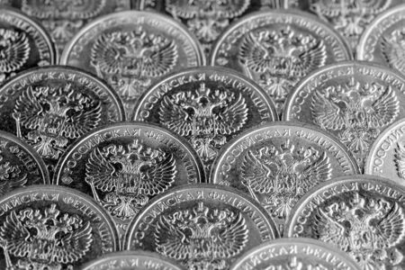 Background of ten ruble coins.