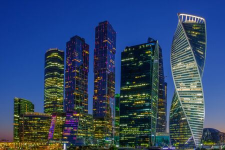 """City landscape, night view on Moscow international business center """"Moscow city""""."""