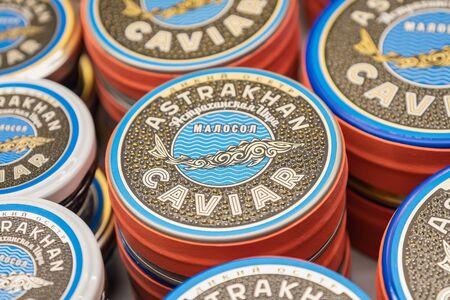 Moscow - 10 mart 2019: Black Astrakhan caviar in metal jar.