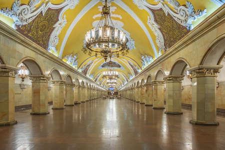 "Moscow - 04 august 2018: Interior subway station ""Komsomolskaya"" ring line."