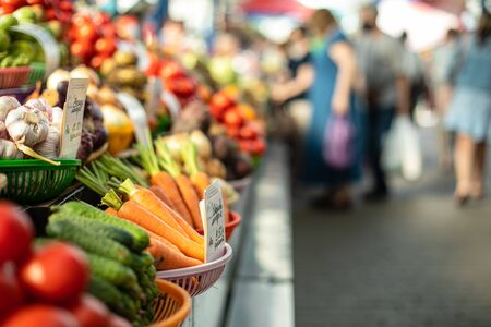 Close up of colorful array of vegetables at a fresh food market. Market and trade concept 版權商用圖片 - 150177491