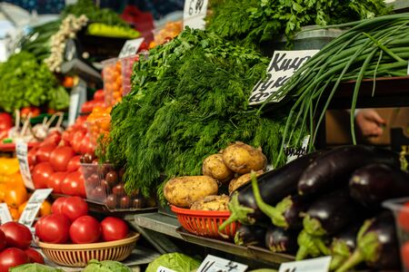 Fresh vegetables at a farmers market indoors