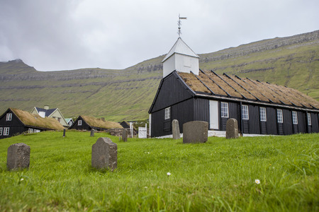View of part of the city of Klaksvik in the Faroe Islands, Denmark, in North Atlantic. photo