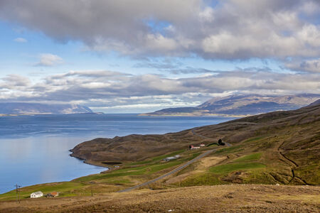 Landscape taken from the road near Akureyri in Iceland.