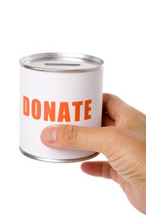 Donation Box, concept of Donation Stock Photo - 1533974