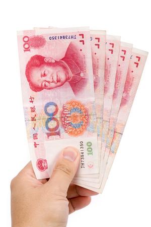 bi: Chinese money, RMB, close up shot Stock Photo