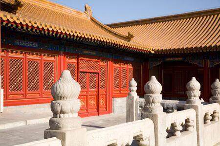 forbidden city: Forbidden City in beijing china