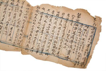 bruine antieke chinese recept voor achtergrond Stockfoto