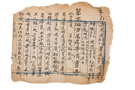 herbalist: brown antique chinese prescription for background Stock Photo