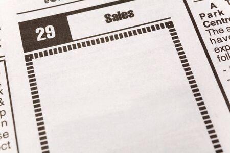 신문 판매 광고, 비즈니스 개념