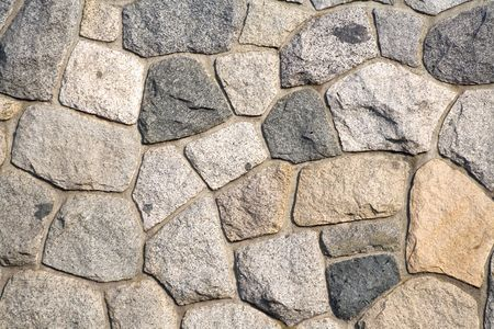 rock wall pattern for background Stock Photo - 5623091