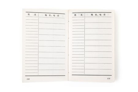 a Chinese Address book with white background close up