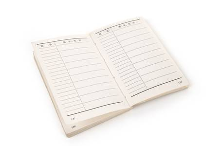 address book: a Chinese Address book with white background close up
